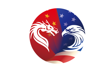 The China-U.S. Youth Leadership Development Foundation